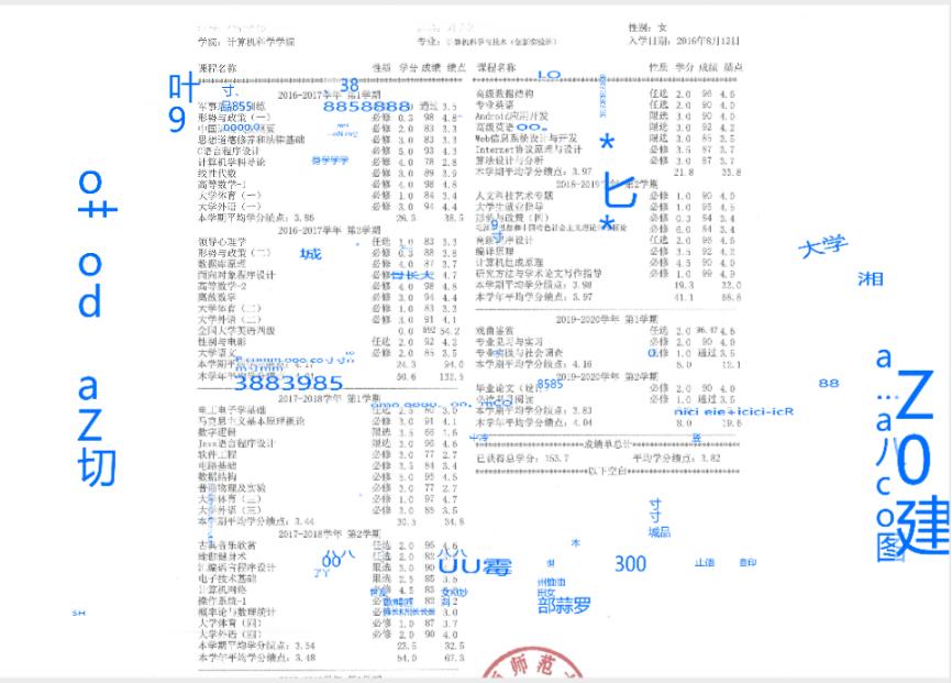 图片13_gaitubao_866x621
