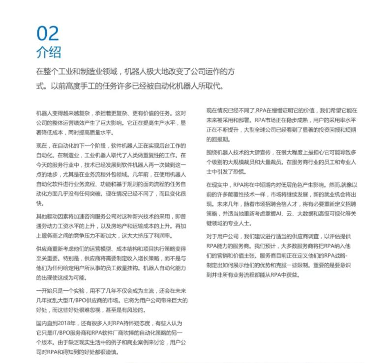 微信图片_20200417163629