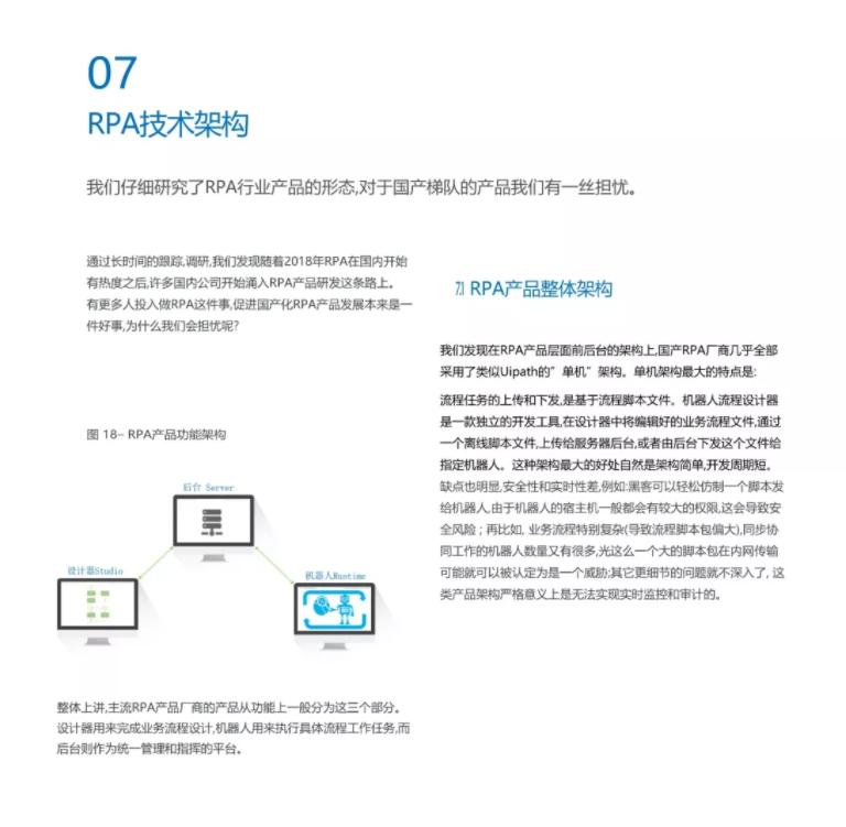 微信图片_20200417163949